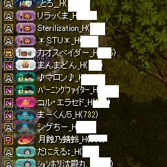 RedStone 15.08.23[00]