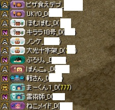 RedStone 15.08.21[04]