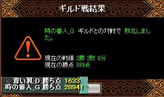 RedStone 15.08.26[01]