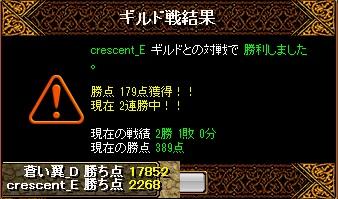 RedStone 15.08.24[03]
