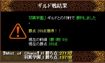 RedStone 15.08.30[02]