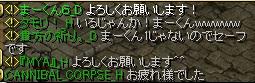 RedStone 15.08.28[04]