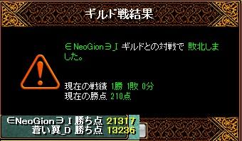 RedStone 15.08.31[03]