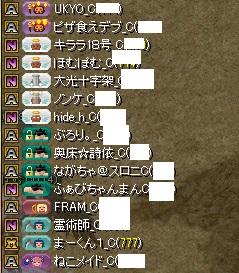 RedStone 15.09.09[01]