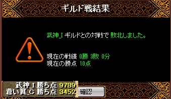 RedStone 15.09.09[02]