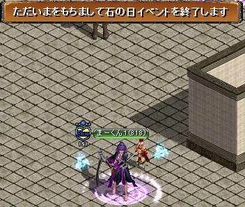RedStone 15.09.15[00]