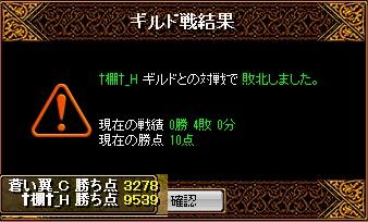 RedStone 15.09.11[02]