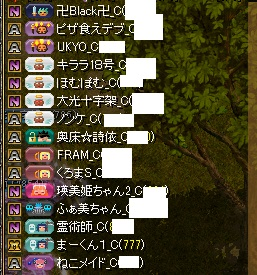 RedStone 15.09.11[01]