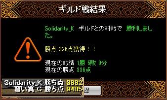RedStone 15.09.16[02]