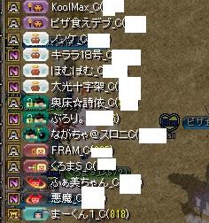 RedStone 15.09.16[00]