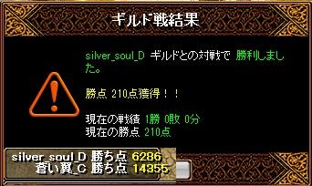 RedStone 15.09.25[03]