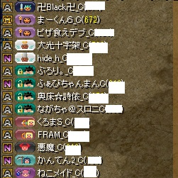 RedStone 15.09.21[03]