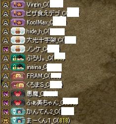 RedStone 15.09.28[03]