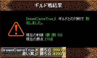 RedStone 15.10.07[07]