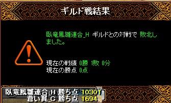 RedStone 15.10.09[04]