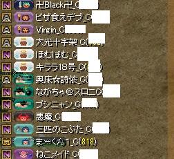 RedStone 15.10.09[03]