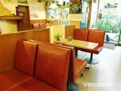 987-1-5新開地喫茶店ニッポン8