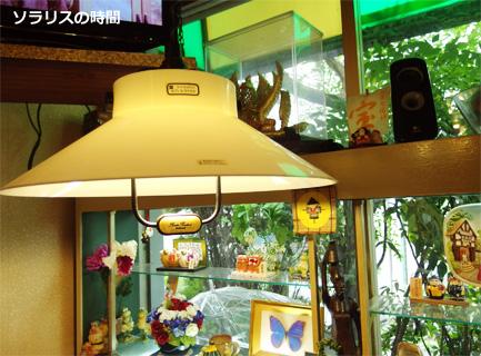 987-1-5新開地喫茶店ニッポン6