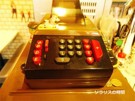 987-1-5新開地喫茶店光線6