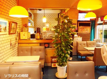 987-1-5新開地喫茶店光線4