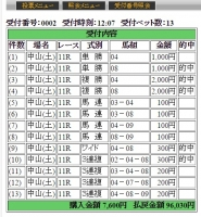 1003秋風