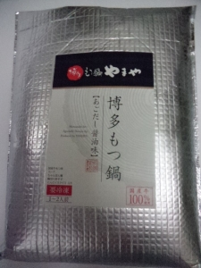 P1160420.jpg