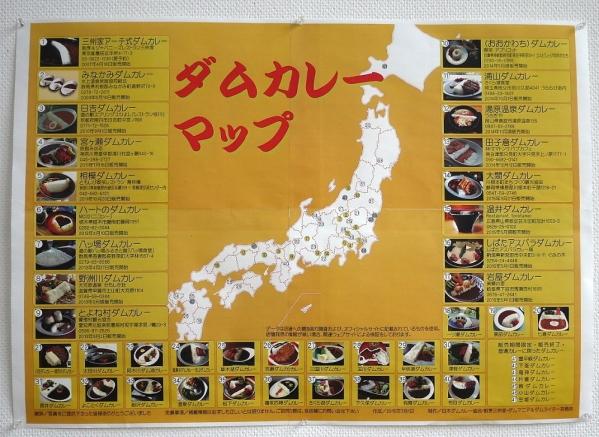hiyosidamukare-1508-001b.jpg