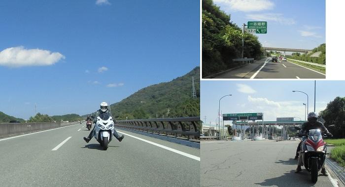 okageyokocyou1509-017b.jpg