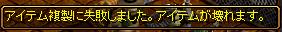 RedStone 15.05.19[03]