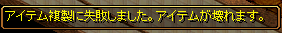 RedStone 15.06.30[02]