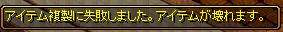 RedStone 15.06.30[01]