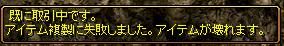 RedStone 15.05.26[01]