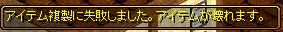 RedStone 15.05.25[02]