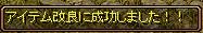 RedStone 15.08.16[00]