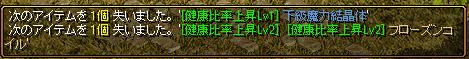 RedStone 15.08.17[00]