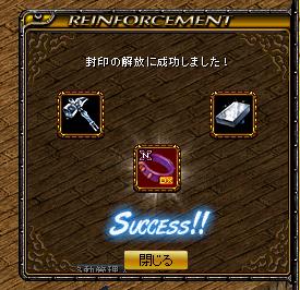 RedStone 15.08.28[02]