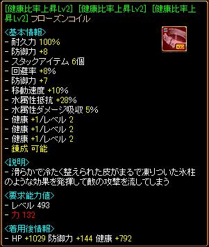 RedStone 15.09.10[00]