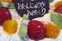 BL1508312歳誕生日2IMG_0171