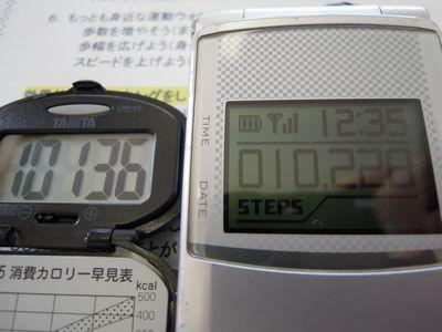 b20151010-DSCN2715.jpg