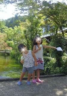 ブログ2 0824滋賀 (1)