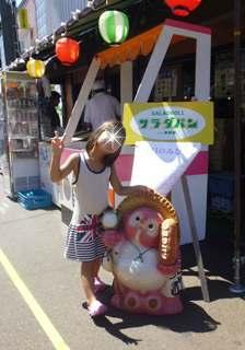 ブログ2 0824滋賀 (3)