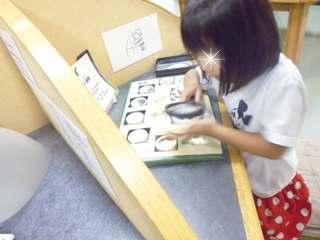 ブログ2 0826滋賀 (2)
