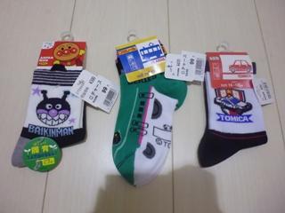 ブログ2 0911靴下 (1)
