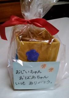 ブログ2 0917敬老 (1)