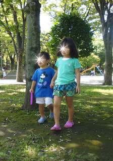 ブログ2 0920公園