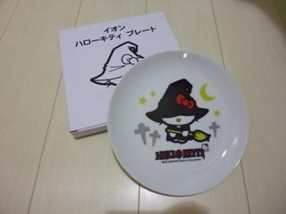 ブログ2 1012買い物 (4)