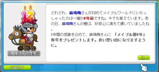 20150829-00.png