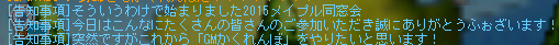 20150829-03.png
