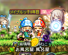 20150907-00.png