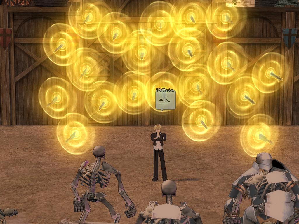 Fateイベント:アーチャー5
